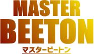 マスタービートン | MASTER BEETON
